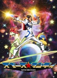 انیمه Space Dandy