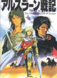 The Heroic Legend OF Arslan Age OF Heroes