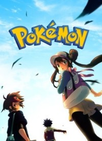 Pokemon Movies 1-16 + Specials