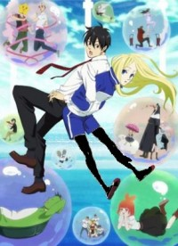 انیمه Arakawa Under The Bridge