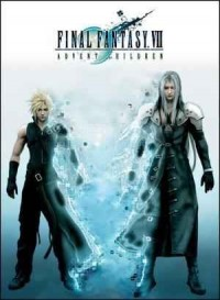 انیمه سینمایی Final Fantasy VII: Advent Children