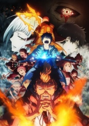 Image result for انیمه Ao no Exorcist: Kyoto Fujouou-hen