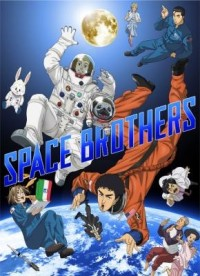 انیمه Space Brother