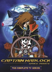انیمه Space Pirate Captain Harlock