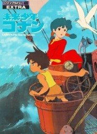 انیمه Future Boy Conan