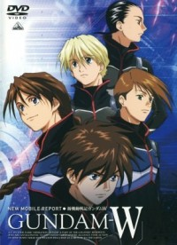 انیمه Mobile Suit Gundam Wing