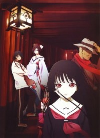 انیمه Hell Girl Three Vessels