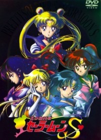 انیمه Sailor Moon